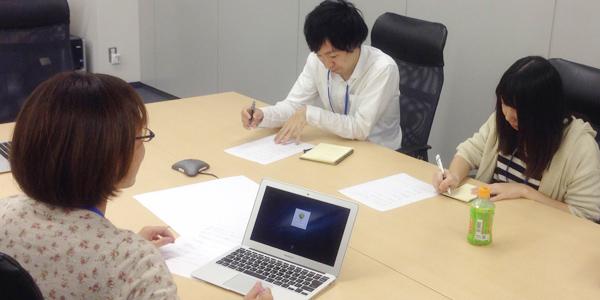 webデザイナーの勉強会
