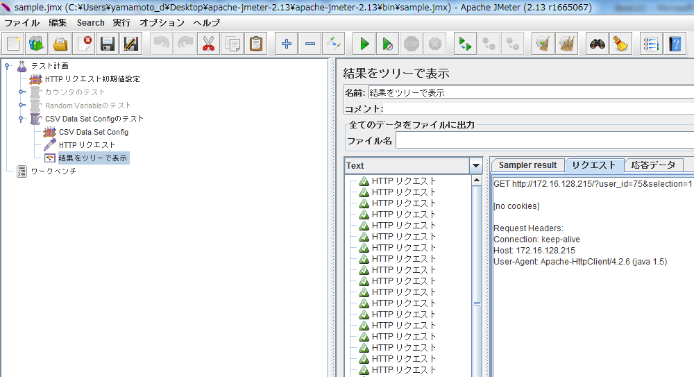 201505221512