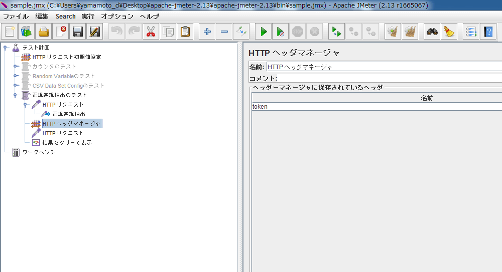 201505221738