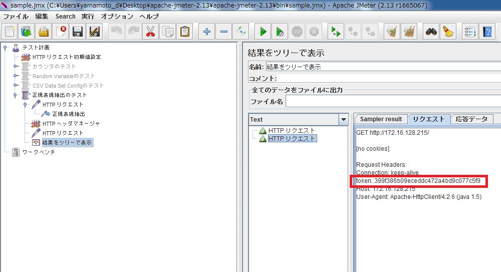 201505221739