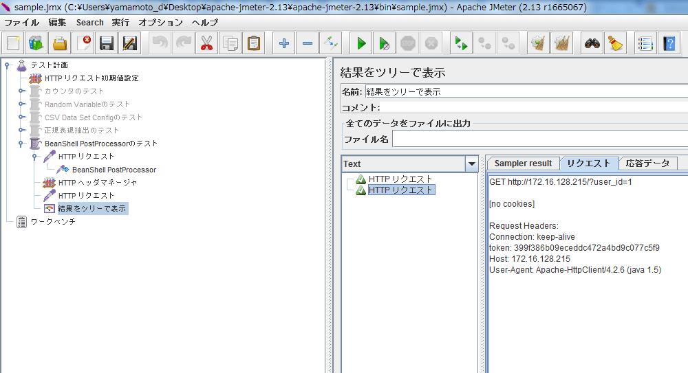 201505221830