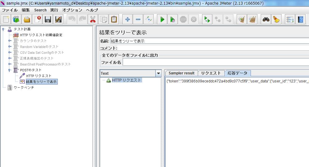 201505291354