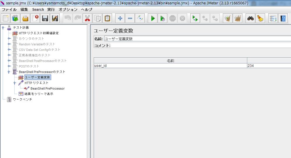 201505291414
