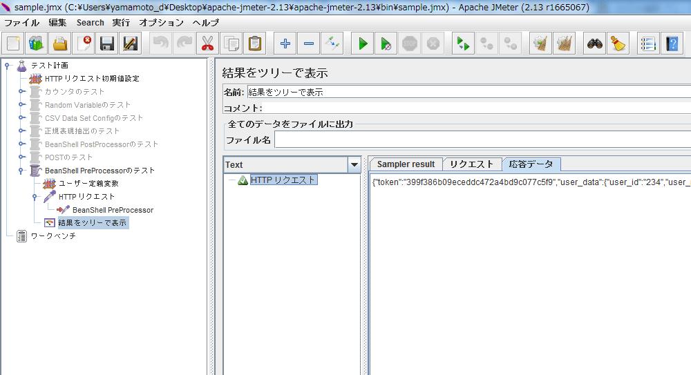 201505291418