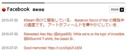peakvox ピークボックス