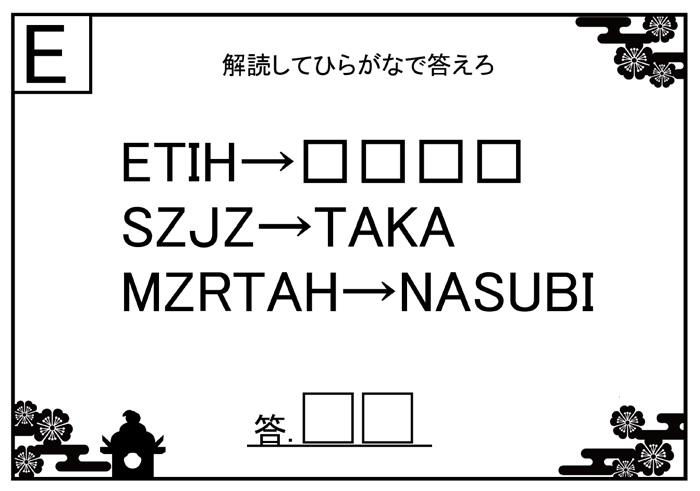 shin_013