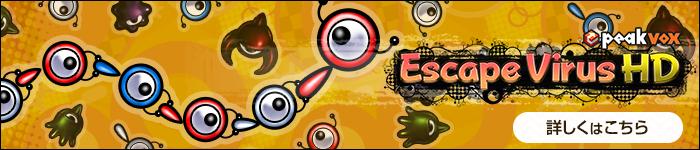 ev_hd_banner
